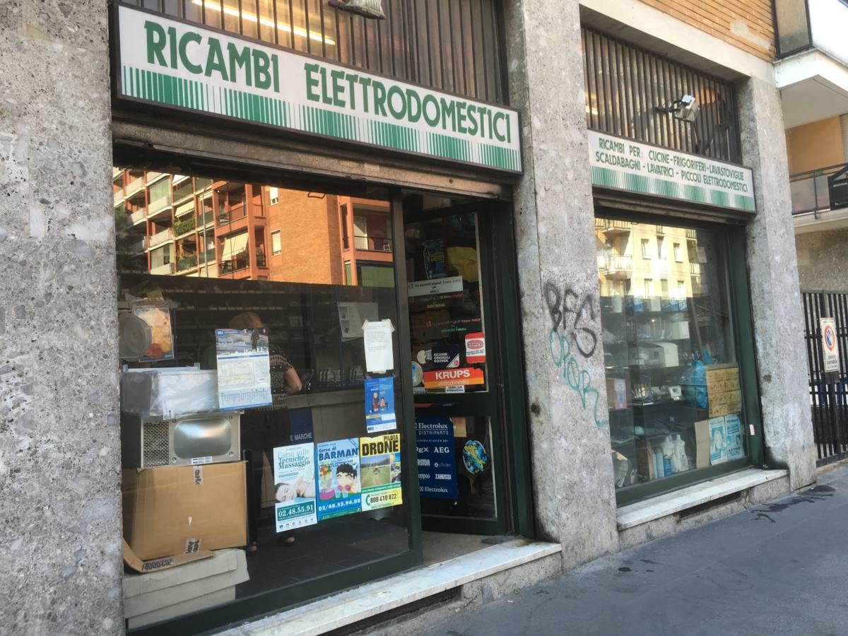 La Casa Del Ricambio - 1