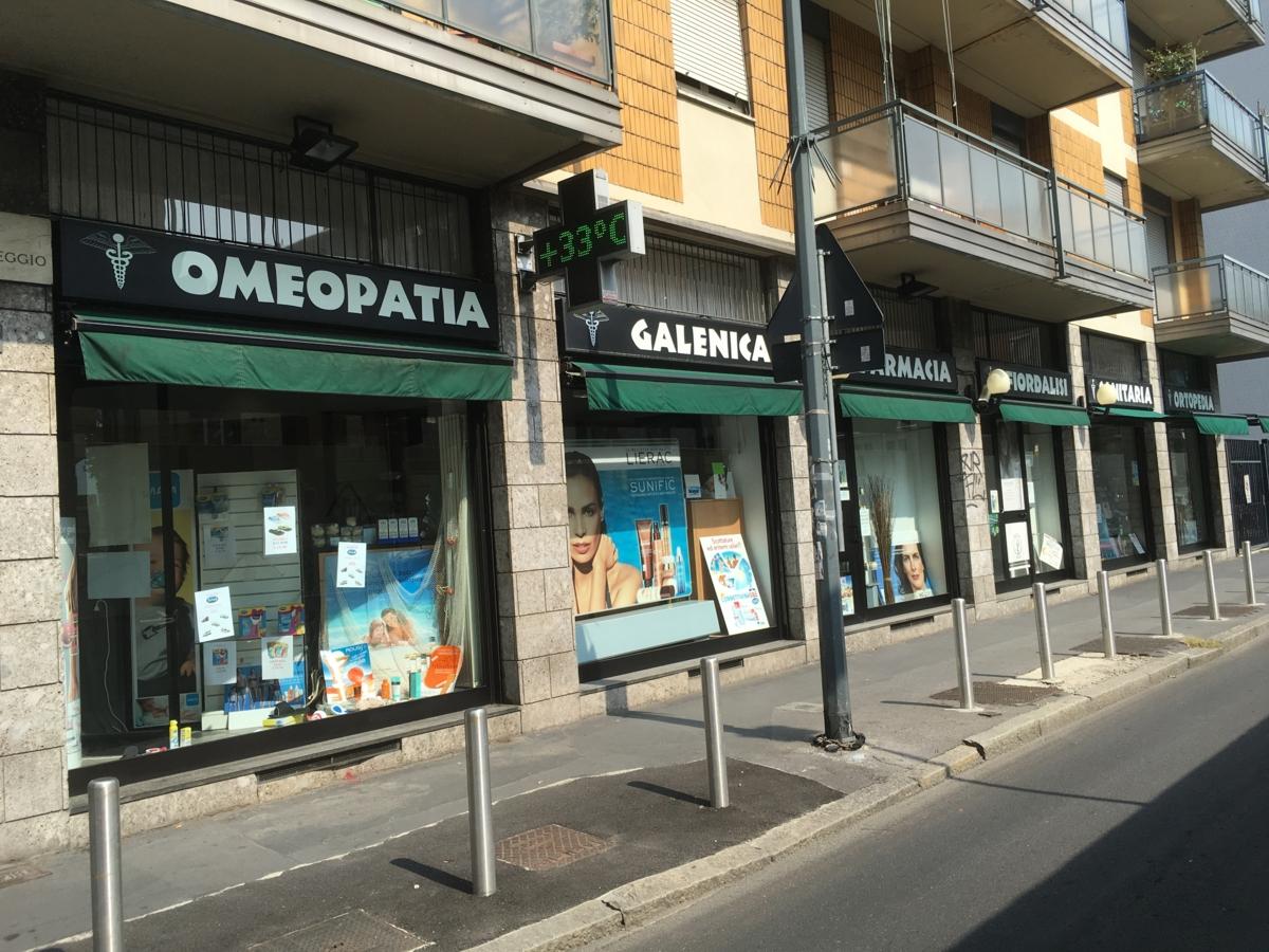 farmacia-fiordalisi-05