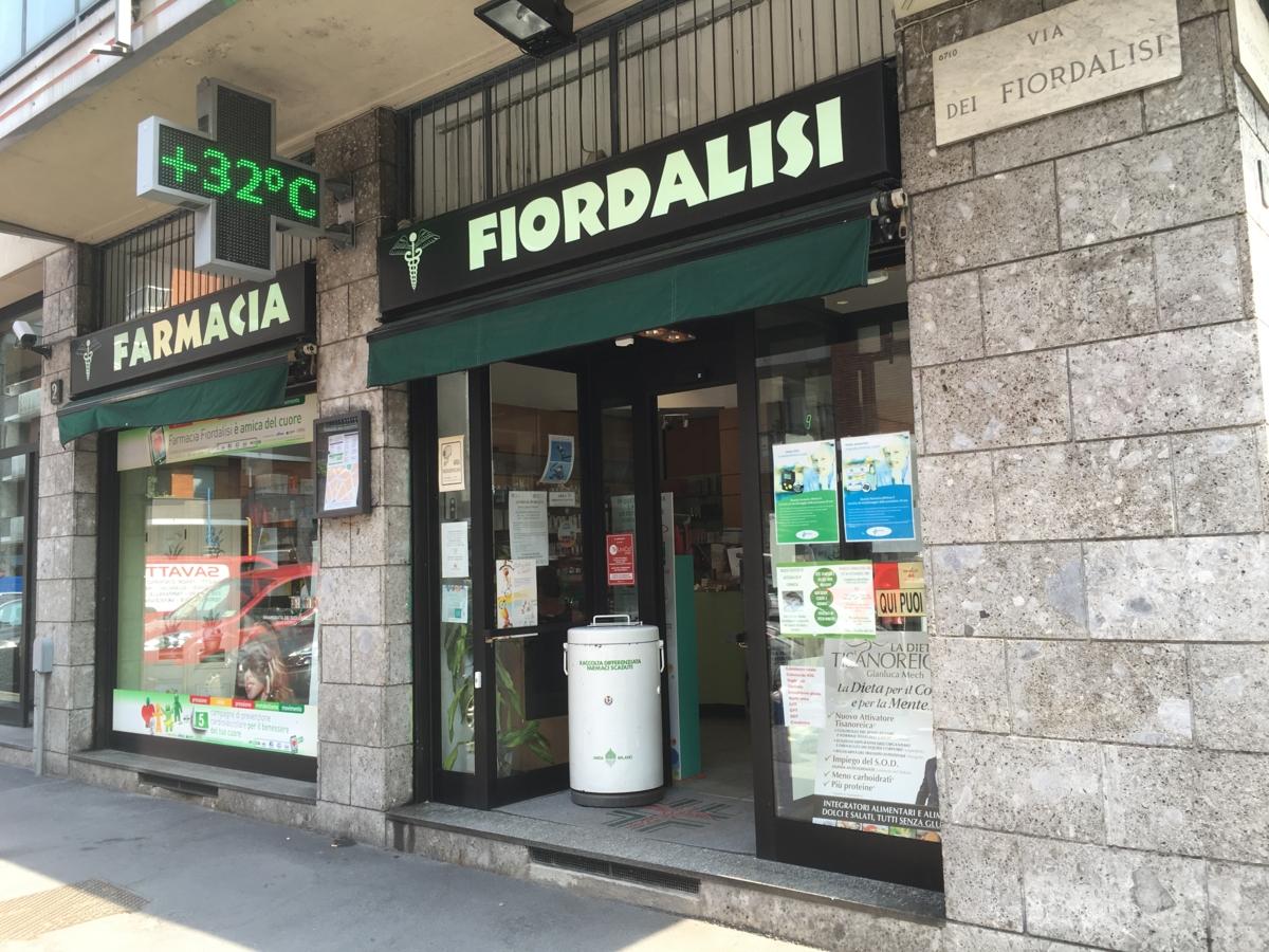 farmacia-fiordalisi-06
